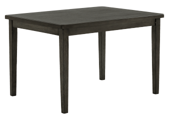 Rectangular Table - Dark Grey product photo