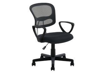 Computer Chair with Wheels - Dark Grey product photo