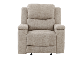 Rocking Fabric Recliner - Brown product photo