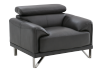 Armchair with Adjustable Headrest  - Dark Grey product photo other01 S