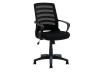 Computer Chair with Wheels - Black product photo